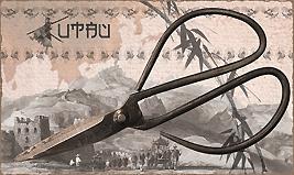 Китайские ножницы для бумаги Чжансяоцюань 6