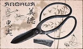 Японские ножницы самураев 8